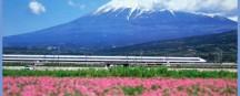 fujiyama-volcano-japan-546